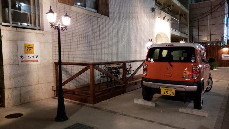 デザイナーズマンション敷地内にあるタイムズカーシェアのステーション