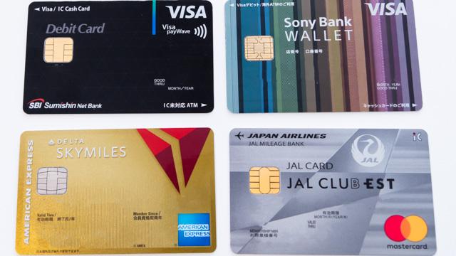 クレジットカード、デビットカードの画像