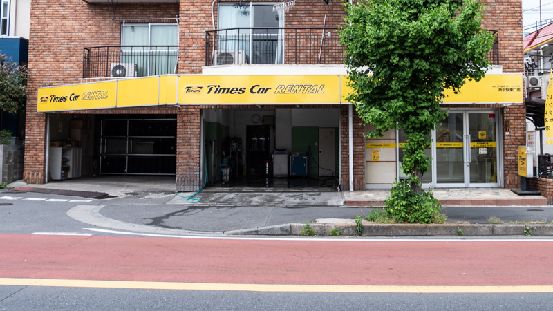 タイムズレンタカー所沢駅東口店の店舗写真
