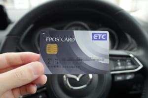 EPOSのETCカード