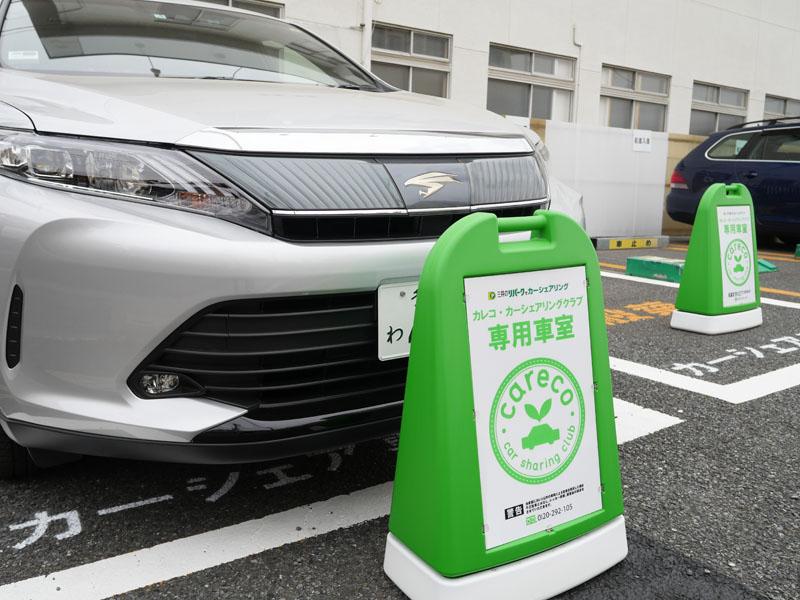 カレコの口コミ・評判~高級車・最新車両に乗りたい方におすすめ!首都圏ユーザーに爆発的な人気を集めている