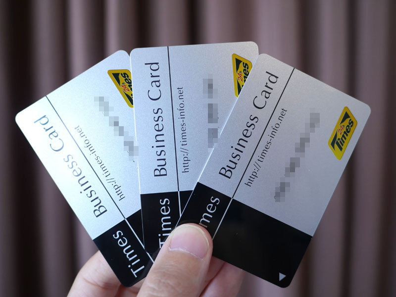 タイムズカーシェア法人(ビジネス)カード