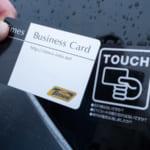 タイムズカープラス法人(ビジネス)カードで乗車手続き