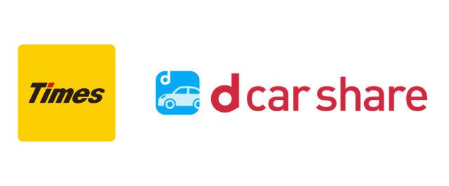 タイムズカーシェアとdカーシェアのロゴ