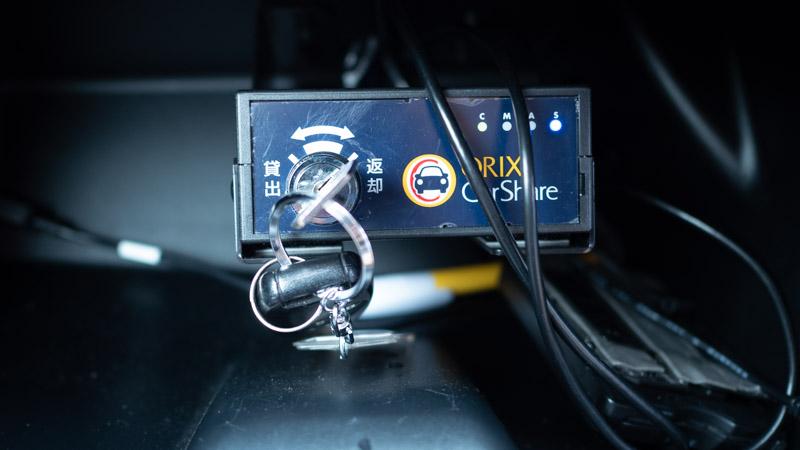 オリックスカーシェア車両のグローブボックス内にある鍵
