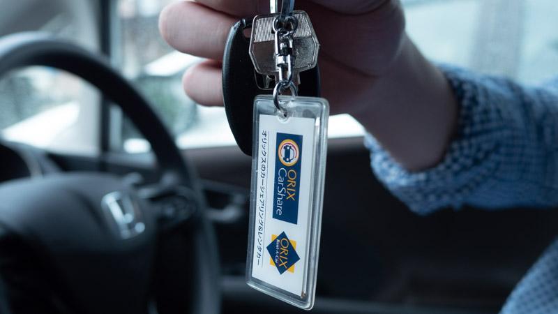 オリックスカーシェアのホンダフィットシャトルの鍵
