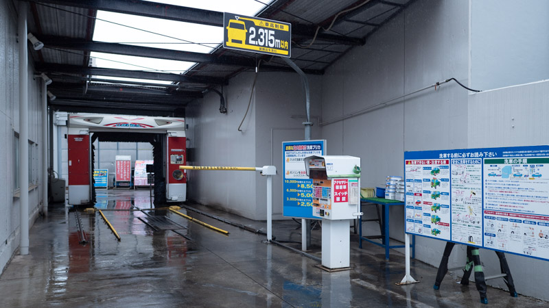 ガソリンスタンドのセルフ洗車
