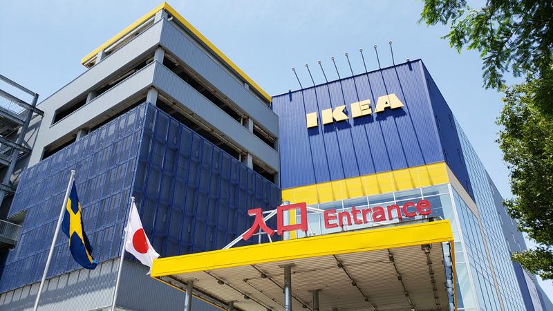 IKEA立川のエントランス