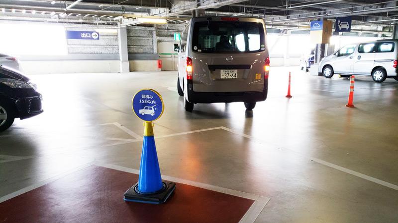 IKEA立川の車寄せ場所