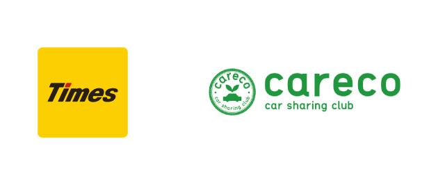 タイムズカープラスとカレコのロゴ