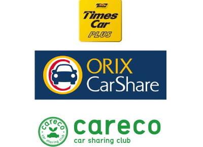 タイムズカープラス、オリックスカーシェア、カレコのロゴ