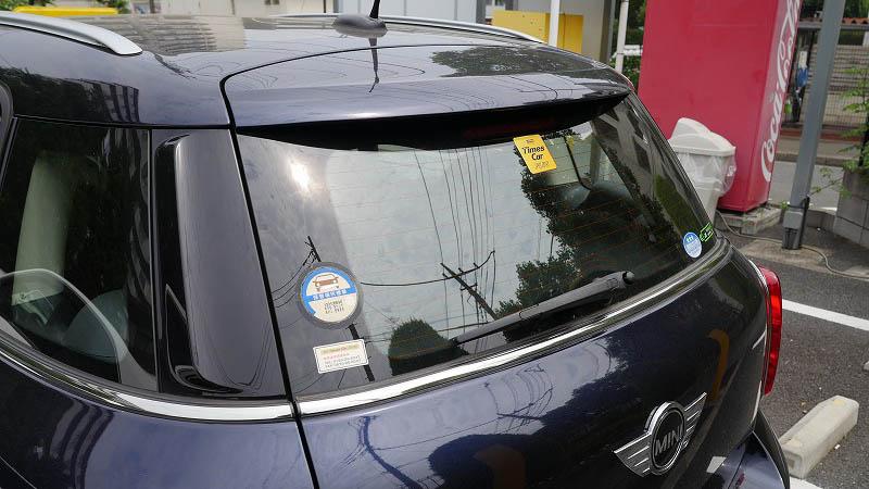 タイムズカープラスプレミアムクラスで乗車できる「MINI CROSSOVER」のリア