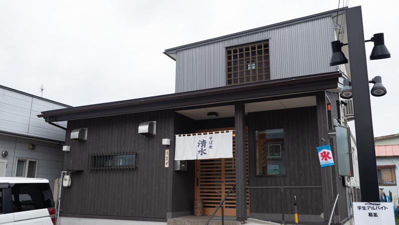 弘前市・そば処清水の外観