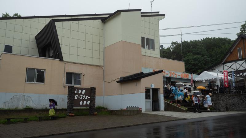 青森市・八甲田ロープウェーの山麓駅
