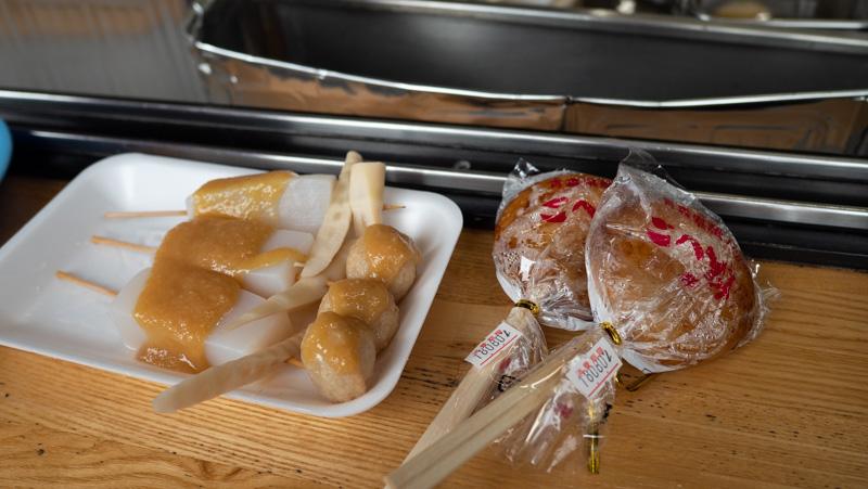 青森市・酸ヶ湯温泉で食べられる青森生姜味噌おでんと五平餅