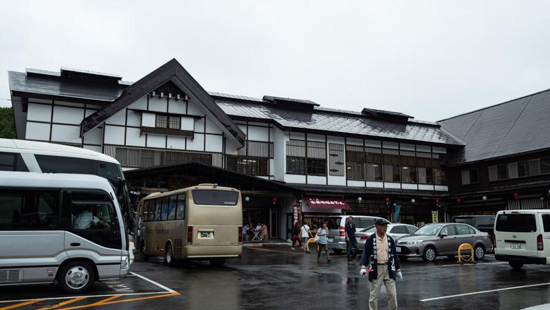 青森市・酸ヶ湯温泉の外観