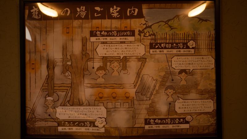 八甲田温泉の湯の紹介