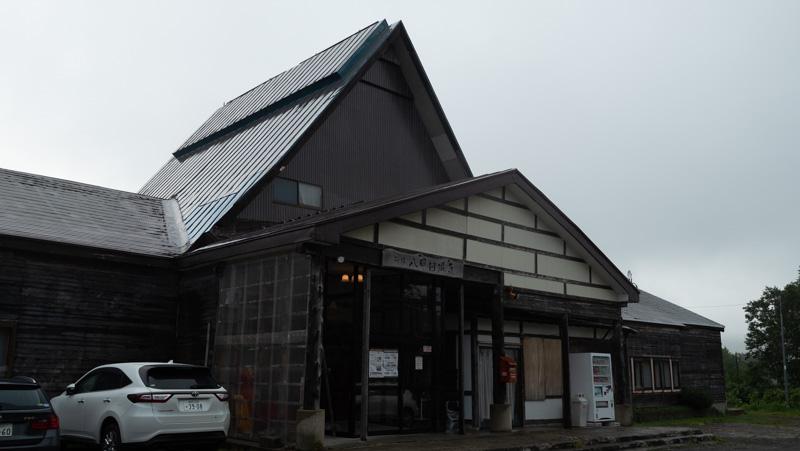 八甲田温泉の外観