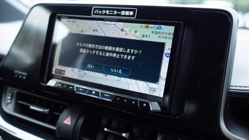 タイムズカーシェアでは車両の扱い方法が分からない場合、モニター上の案内動画で確認することができる